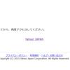 昨日(´・ω・`)