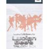 ルシアンビーズのゲームの中で  どの作品が今安くお得に買えるのか?