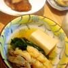 鰤、粉吹き芋、高野豆腐しらす、玉子焼き