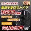 防犯カメラ イラスト フリーはまだ買うな!最安値は楽天市場、ヤフオク、ヤフーショッピングのどこ?