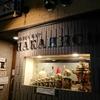 😣Водка Вар Наканиси@京都市😣