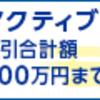 株式トレードポジション報告(20210221)