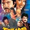 インド映画『Tezaab』はマサラ風味の『ストリート・オブ・ファイヤー』だったッ!?