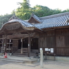 安養寺 由加神社