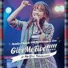 【参加れぽ】大橋彩香 5th Anniversary Live 〜 Give Me Five!!!!! 【ちけっとの話もするよ。】