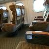 九州新幹線の座席がちょうどいい。プチ贅沢な気分を味わえる。