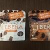 糖の吸収を抑えるチョコレート!グリコ LIBERA(リベラ)!