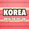 【韓国旅行 2016】旅の概要&目次