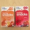 【お菓子】teensy snacks〜アメリカでオススメの健康的な赤ちゃん用おやつ〜