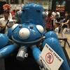Maker Faire Tokyo タチコマ関連のパネルディスカッションまとめ