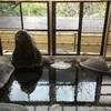 【由布市】極楽温泉〜優しい泉質と丁寧な接客で心もほっこり