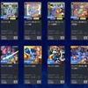 ロックマンシリーズのゲームアーカイブスが半額!SIMPLE2500も対象!PSストアでVitaタイトルのセール開始!