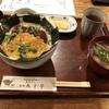 1/13【中野】丸子亭