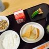 札幌マタニティウィメンズホスピタルで出産しました。
