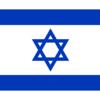 【イスラエル】旅行で知っておくべき10のこと《後編》