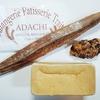 ブーランジェリー パティスリー トレトゥール アダチ @センター南 ㊗伊豆で大人気のパンが横浜にやってきた‼