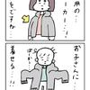 四コマ「パーカー」