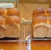 レッスンの湯種食パン