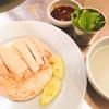 渋谷ランチ情報♡ガイトーンTokyoのカオマンガイが美味しい!