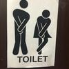 【緊急】400万人が?その尿トラブルは年齢からか、肥満からか