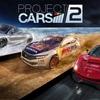 【Project Cars 2】評価・レビュー!前作から大きく進化したおすすめレースゲーム!(PC・PS4・Xbox One)