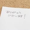 【通訳者座談会】 参加者の 「楽しかった&ためになった」 「次回の開催案内を希望」 の回答が100%でした(^_^)