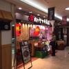 肉のヤマキ商店:大崎