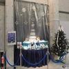 2020/11/30 特別水槽「アクア・トトのクリスマス」