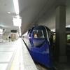 コタキナバル旅行記7日目最終日 関西国際空港から名古屋へ