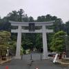 【行ってみた】遠州森町の小國神社の見どころ、アクセス、駐車場情報など