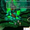 スターオーシャン2 Second Evolutionのこと(6)