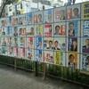 大阪維新の会の大阪型ファシズムと対峙する戦線の確立を