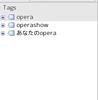 Firefoxのdel.icio.usの拡張が結構使える件について