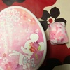 火曜日~ ディズニー土産 マシュマロ玉子で 鶴乃子みたいな マシュマロのお菓子だよ