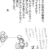 名言ネコ その2(=゚ω゚)ノ by夫
