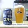 ALESMITH BREWING 「HAZY.394」