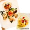 ファンタスマーケットの料理教室(Terra Koya)プチ・ラパン江口先生『Ⅹ'masに作りたい!とっておきプレート』