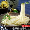 【ソレダメ】7/3 冷やしマヨ醤油うどん レシピ