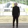 承認撤回 - 翁長知事の後姿と、そして新しい沖縄への道程