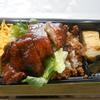 太子町蓮常寺のほっかほっか亭(ほか弁)で「照り焼チキン重」を買って食べた感想