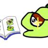 おすすめ 無料で読める漫画アプリ4選