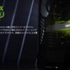 NVIDIA、日本でも「GeForce RTX 3060」を2月25日登場と案内