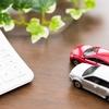 郊外マイホームには車は2台必要か 軽自動車の購入時期・維持費を考える