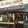 乌鲁木齐中路のパン屋 MataMata