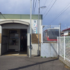 【国内旅行系】 俺の後に続け。木曽川を徒歩で渡り、玉ノ井から名鉄尾西線に乗る。
