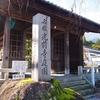 早太郎伝説とヒカリゴケのお寺、光前寺
