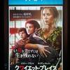 今日の雑談 / 札幌 ZARD コピーバンドBREZZA