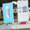 FP3級試験当日【2020年9月試験】