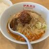【東京餃子食堂】やっぱり冷し担々麺