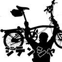 架空自転車旅行社「ひとつな」
